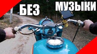 Первый выезд мотоцикл Урал оппозит