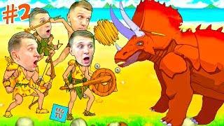 ВЫЖИВАНИЕ на ОСТРОВЕ 2 Охотимся на Животных и Монстров в игре Primitive Brothers от FFGTV