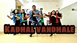 Tamil dance choreography || KADHAL VANDHALE singham2
