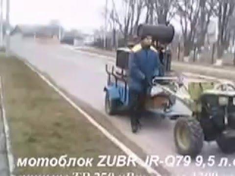 Перевозка груза 1300 кг Мотоблок зубр