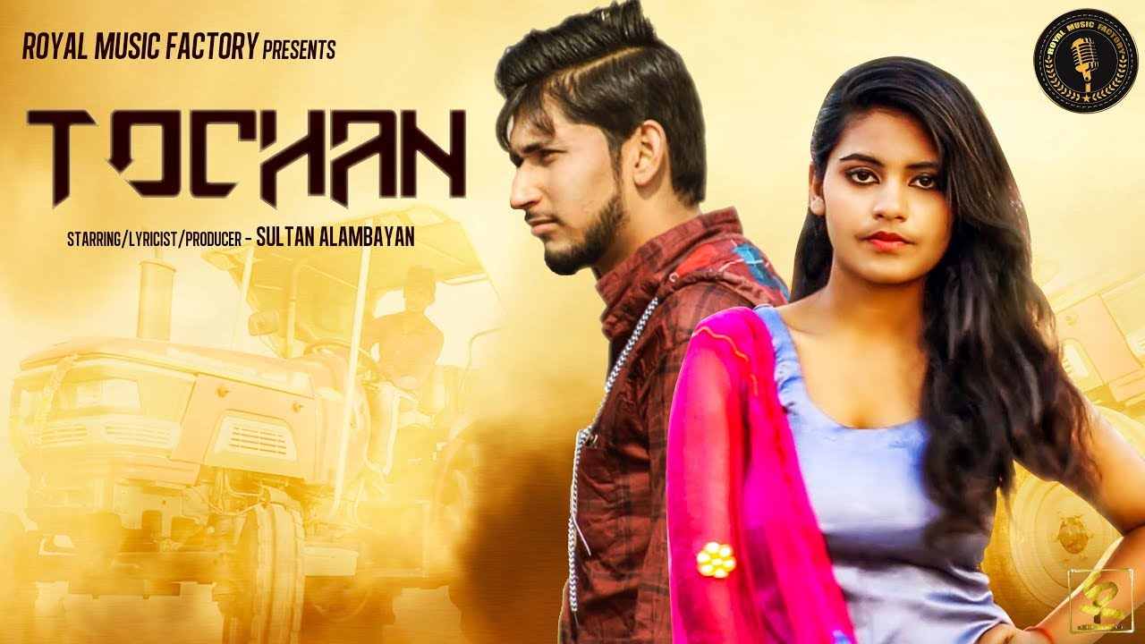 TOCHAN ( Full Song ) | Sultan Alambayan | Latest Haryanvi Songs Haryanavi 2019 | RMF