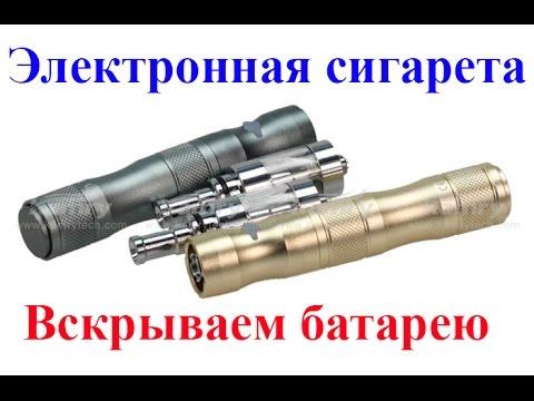 Электронная сигарета Cloupor mini 30w - YouTube