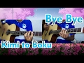 Download Bye Bye - 7!! (Acoustic Cover) [+TAB] OST Kimi to Boku MP3 song and Music Video