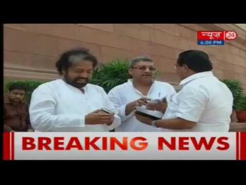 Rose Valley chit fund scam: CBI arrests Trinamool Congress MP Sudip Bandyopadhyay