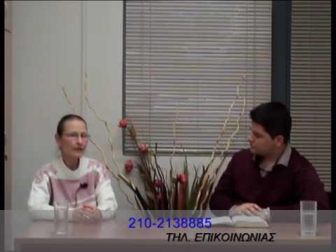 19.03.14 Ι Ομολογία Ι Λορέντζου Ράνια