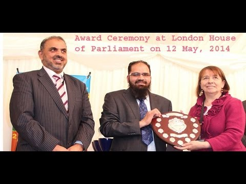 Best Tutors Award Ceremony at House of Parliament, UK (12/05/2014)