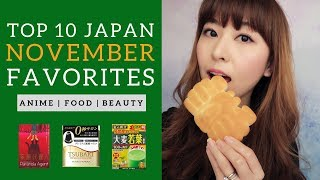 Top 10 Japan November Favorites | JAPAN FAVORITES