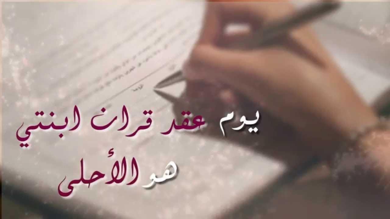 ad61393ac شيلة ملكه عقد قران 2019 الف مبروك ملكتك - باسم منار || كلمات ابو ...
