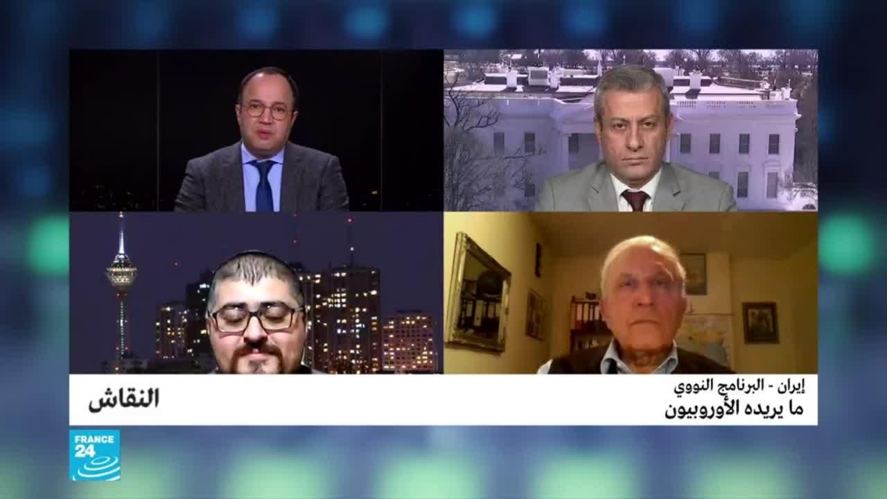 إيران - البرنامج النووي: ما يريده الأوروبيون  - نشر قبل 50 دقيقة