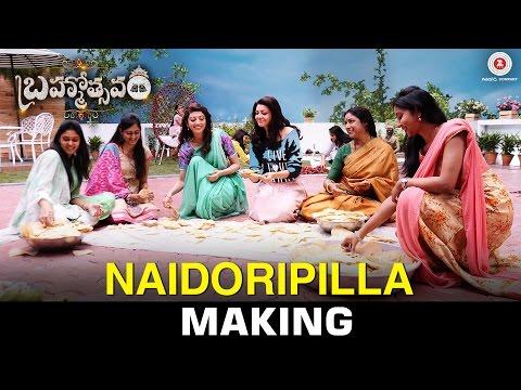 Naidorintikada - Song Making   Mahesh Babu   Kajal Aggarwal   Samantha   Pranitha