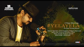 YELA YELA l A HEART  TOUCHING LOVE SONG l Directed by RAJA KIRAN VEPADA #TeluguAlbumSong #Tollywood