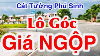 🔴 Lô GÓC giá NGỘP, khu dân cư Cát Tường Phú Sinh