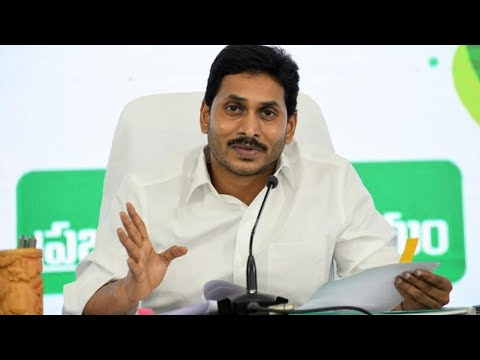 ????DD News Andhra Live II Inauguration of 108 and 104 Vehicles by Hon'ble CM YS Jagan 01-07