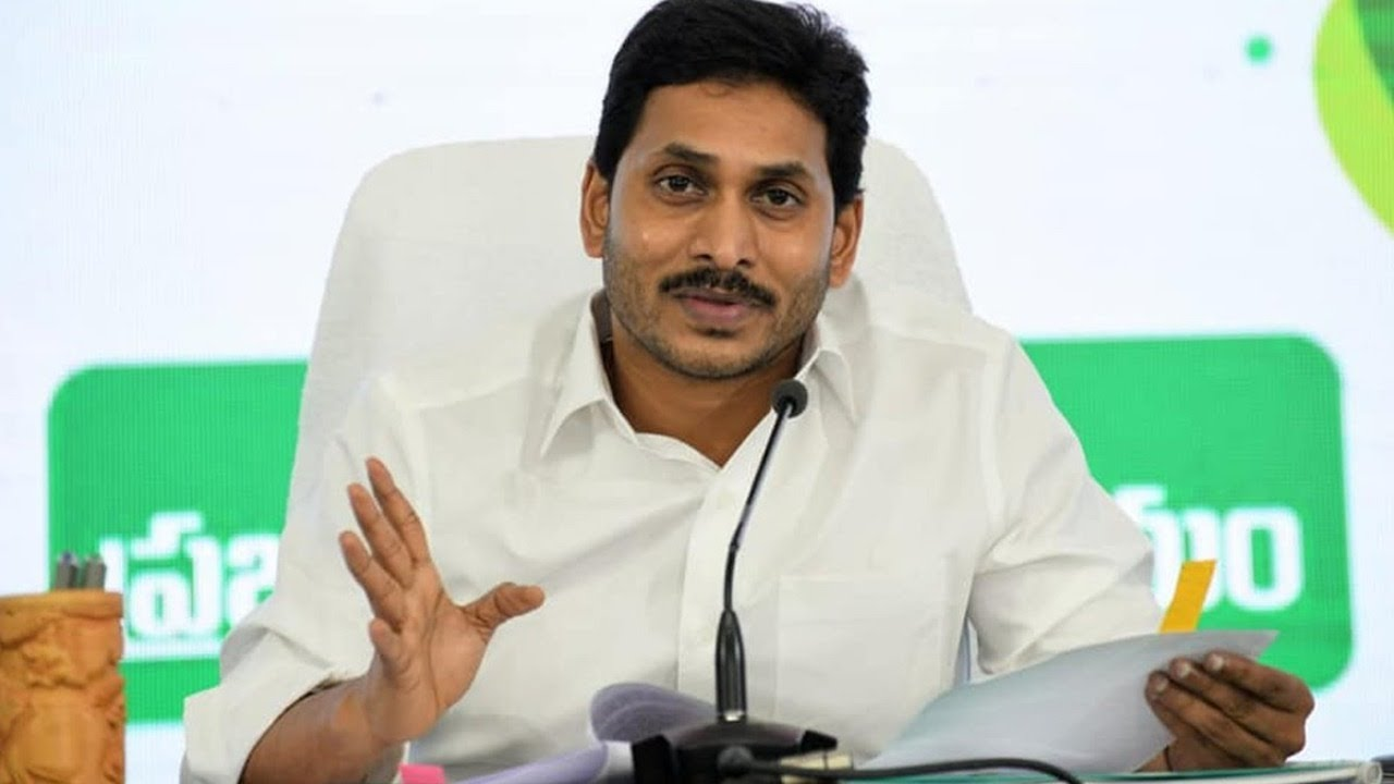 🔴DD News Andhra Live II Inauguration of 108 and 104 Vehicles by Hon'ble CM YS Jagan 01-07-2020