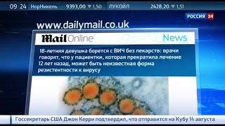 видео Врачи: В Приморье растет количество людей с диагнозом