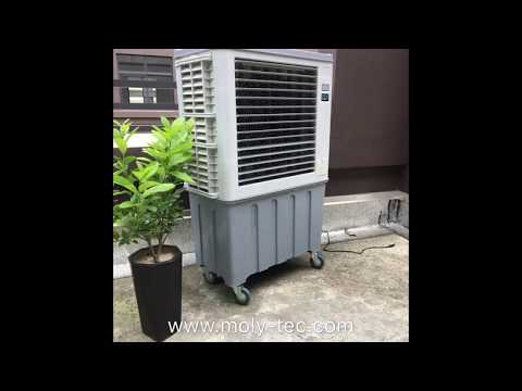 Moly Factory Price OEM Portable Air Cooler Evaporative ...