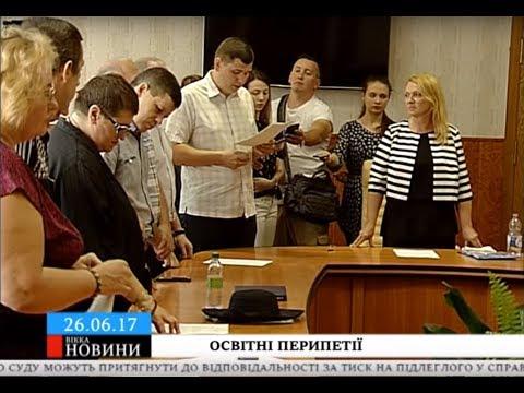 ТРК ВіККА: У Черкаському технологічному нове «пришестя» старого ректора