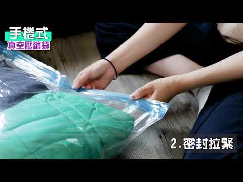 【現貨-免運費!台灣寄出實拍+用給你看】超值加厚9件組 真空收納袋 加厚防爆 真空 壓縮袋 真空收納 真空袋 衣物 收納