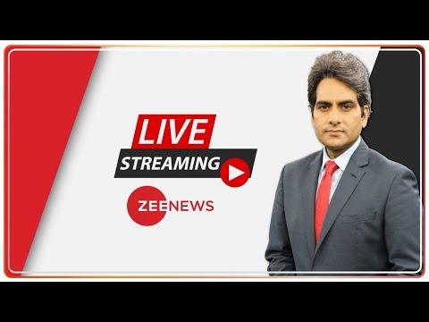 Zee News Live | Top News Today | Hindi News | Latest News | Breaking News | Kashmir | Pakistan