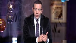 اخر النهار | مصطفي بكري عكاشة قال للسفير الاسرائيلي اريد مقابلة نتنياهو و اريد دعمة لاسقاط السيسي