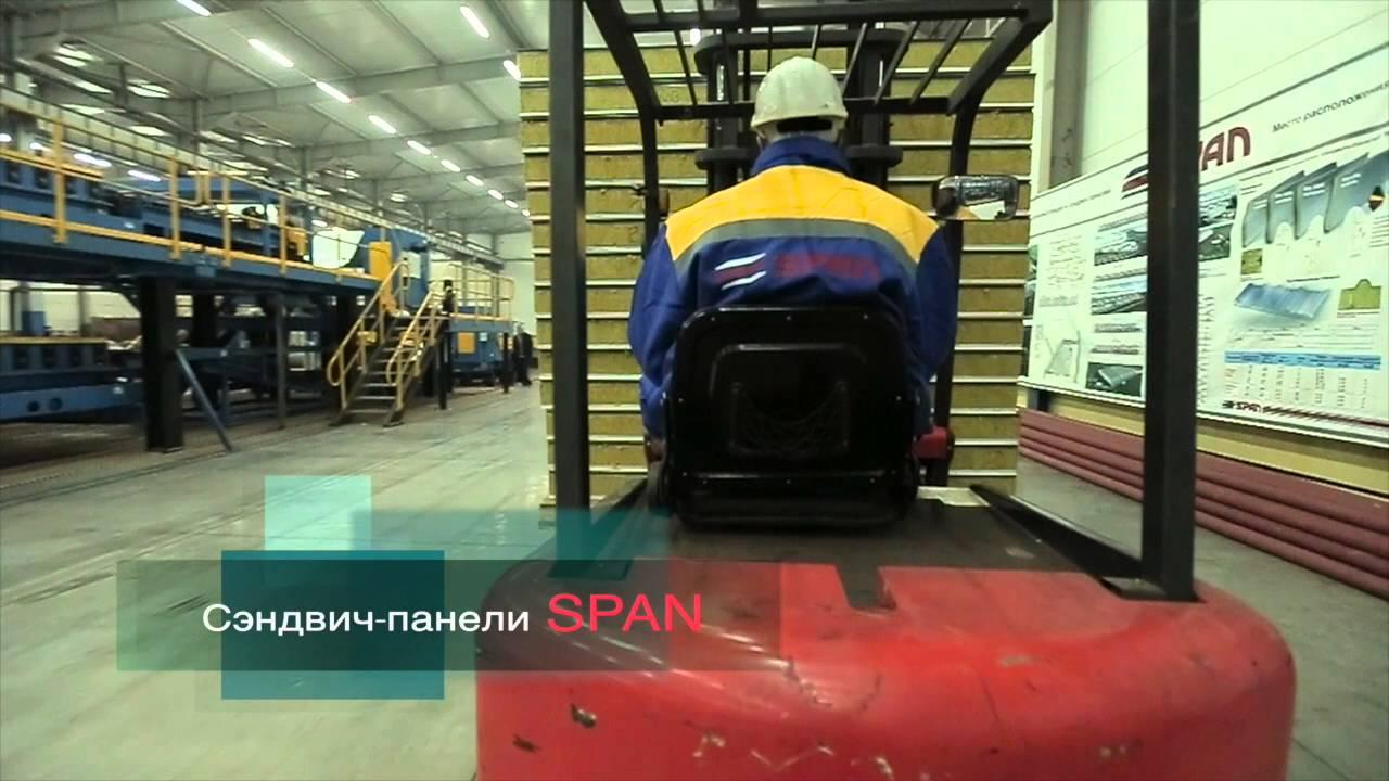 IMG 2759 Pava Resine Italia Казахстан Астана - YouTube