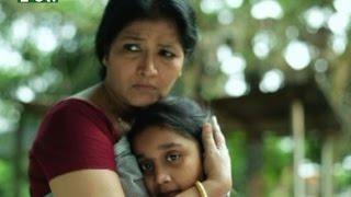 Bindu Bishorgo l Mishu, Abul Hayat l Drama Serial & Telefilm l Episode 104