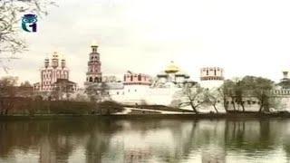 Новодевичий монастырь. Передача 1. История(Передача