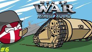 Men of War Assault Squad 2 Memes #6(Game Physics 101)