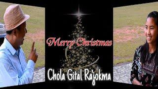 New Garo Christmas Song|Chola Gital Ra'jokma|Real Life Experience(Official)Fr.Jimberth, Shilla &Team