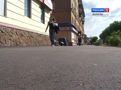 Видео Ремонт дорог районах