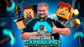 Minecraft DUNGEONS 2 КРИПЕР АТАКУЕТ проходим вместе с Desertodом