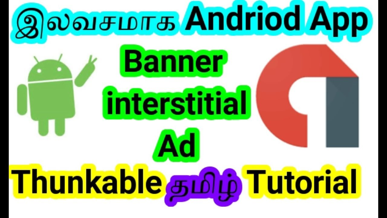 Create Free android app in Tamil in Thunkable Tamil Tutorial