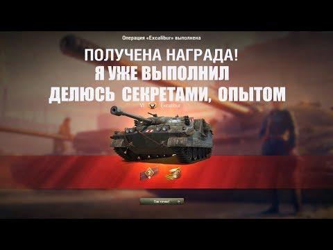 Как оглушить танк в world of tanks