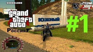 GTA CRIMINAL RUSSIA BETA 5-#1_Вот это поворот !