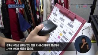 강서뉴스 - 아이옷 공유사이트, 키플, 캠핑용품 대여점