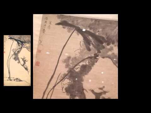 Walkthrough the 17th Century Chinese Painting Exhibition at the Santa Barbara Museum