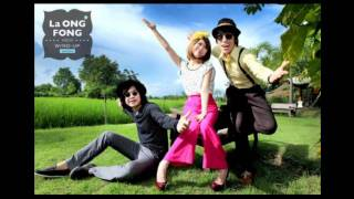 La-Ong-Fong - แอบชอบ ver.ภาษาเหนือ(AUDIO Full Song)