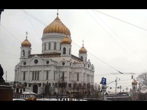 Москва от Кропоткинской до Театральной (2017.02.13)