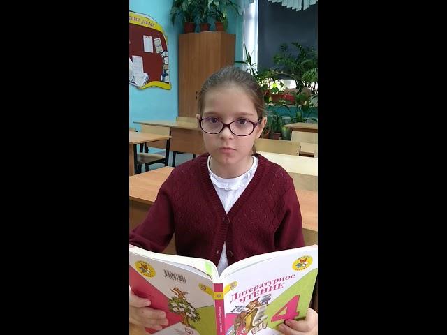 Изображение предпросмотра прочтения – АнастасияИванина читает произведение «Весенний вечер» И.С.Тургенева