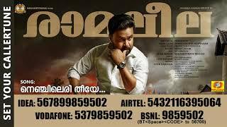 Nenjileri Theeye   Dileep Super Hit Malayalam Movie Caller Tune 2017   Ramaleela   രാമലീല