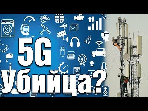 Новости науки и техники | Запуск 5g. Сферический экран и другое... - Видео онлайн