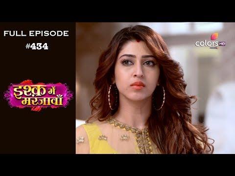 Ishq Mein Marjawan - 2nd May 2019 - इश्क़ में मरजावाँ - Full Episode