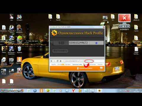 Взлом Одноклассников Прикол 1.1 Descargar APK …