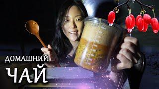 ЧЕМ СОГРЕТЬСЯ В ХОЛОДА? Три домашних чая от сбора до заварки в Южной Корее смотреть онлайн в хорошем качестве - VIDEOOO