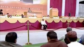 Urdu Nazm: Hay Shukkar Rabay Aza Wa Jal (Jalsa Salana Germany 2011)