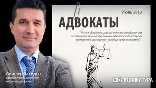 видео Как найти адвоката или юриста