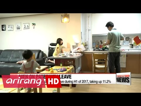 Population economically inactive due to parenting hits record low as of June: Statistics Korea