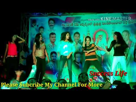 Rajitho New DJ Song|| Special Mix By Students || Full HD