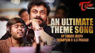 Mega Hit Song  An Ultimate Theme Song  Singer Deepu, Thompson,. Prasad  #telugusongs #fanmade