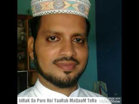 Idrak Se Pare Hai Yaarab Maqaam TeRa. Beautiful HaMD (HaFiZ MuZaFFaR YeLuKar)